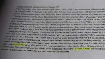 Германски доклад: Турция - платформа за ислямистите