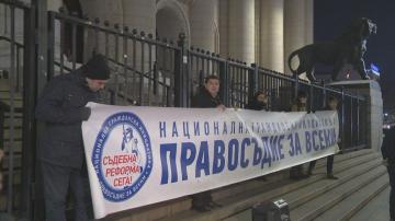 Пореден протест срещу избрания за главен прокурор Иван Гешев