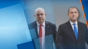 Румен Радев и Иван Гешев за отношенията между президентството и прокуратурата