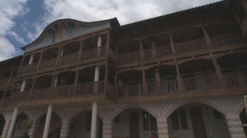 Това е успешно ремонтираната част от Гигинския манастир