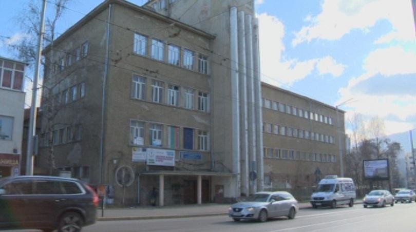 На 10 януари Министерският съвет даде сградата на Професионалната гимназия