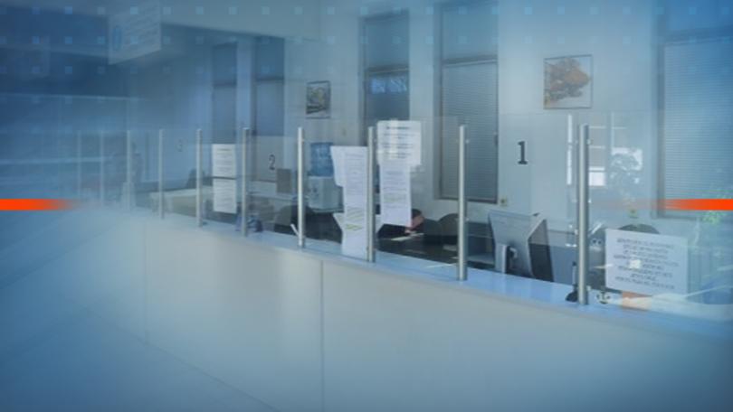 въвеждат стандарти административното обслужване