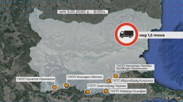 Гърция ограничи движението през всички ГКПП с България заради лошото време