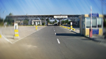 Частично отпада ограничението за движение по границата с Гърция