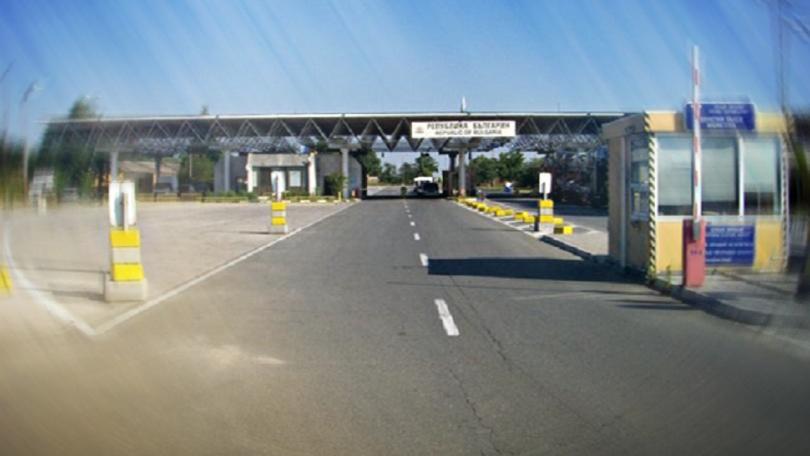 Снимка: Рекордни количества наркотици са задържани на граничните пунктове за три месеца