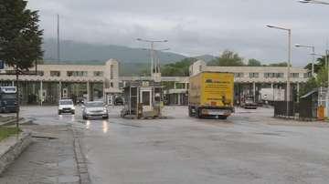 Спокоен е трафикът на граничен пункт Кулата