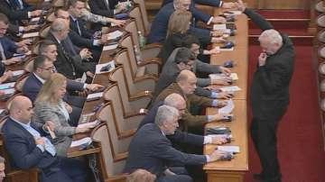 Депутатите приеха промени в Закона за обществените поръчки
