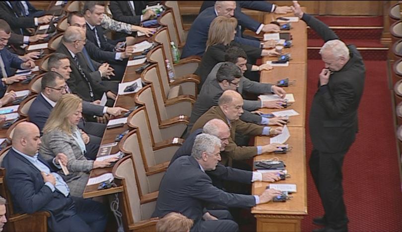 депутатите заличиха думата инвалид българското законодателство