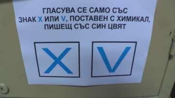 Всеки трети избирател е използвал преференция