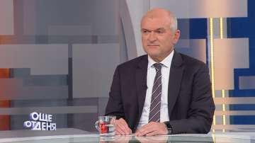 Димитър Главчев: България се развива в правилна насока