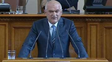 Димитър Главчев е избран за председател на НС