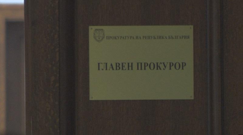 По повод публикувано журналистическо разследване - филм на Генка Шикерова