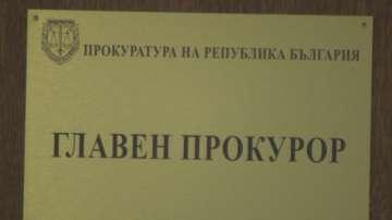 Главният прокурор разпореди проверка на партия ДОСТ