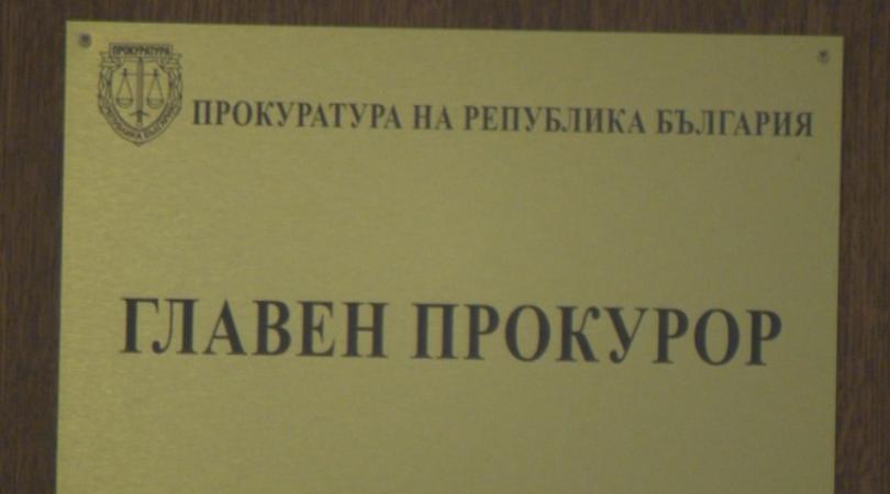 България няма да допусне екстрадицията на граничните ни полицаи, срещу