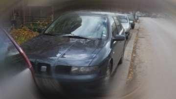 Глобите за паркиране на тротоар да станат 200 лева  предлагат от ГЕРБ