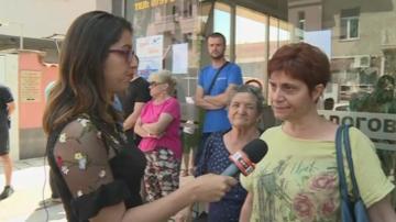 Жители на Гоце Делчев излязоха на протест след вчерашната акция на ГДБОП
