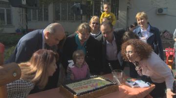 Центърът за обществена подкрепа Св. София отбеляза 10-годишен юбилей