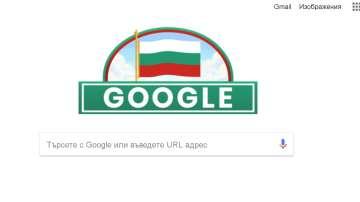 Гугъл обърка националния ни празник с 8 март