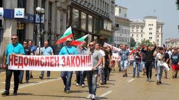 Собственици на малки бензиностанции отново излязоха на протест