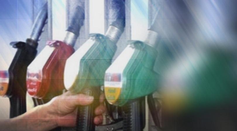 български евродепутати кампания двойния стандарт горивата