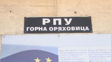 Психично болен нападна хора в Горна Оряховица