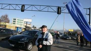 Граждани на кв. Горубляне ще блокират Цариградско шосе в пиков час утре