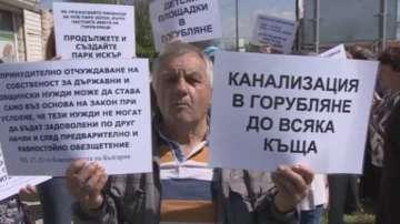Жители на Горубляне отново ще протестират