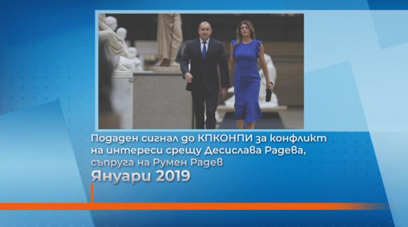 снимка 1 Румен Радев и Иван Гешев за отношенията между президентството и прокуратурата
