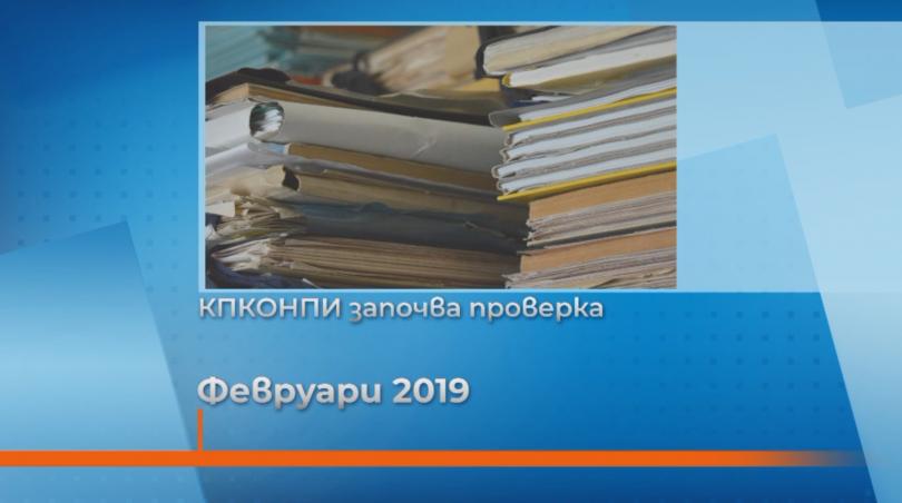 снимка 2 Румен Радев и Иван Гешев за отношенията между президентството и прокуратурата