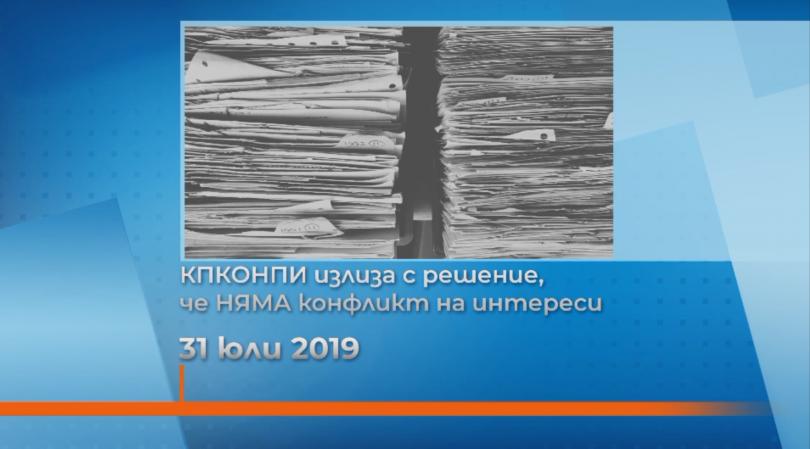 снимка 3 Румен Радев и Иван Гешев за отношенията между президентството и прокуратурата
