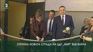 """Откриха новата сграда на детска градина """"Мир"""" във Варна"""