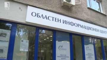 Изнесени приемни ще запознават с процедурите за кандидатстване по еврофондовете