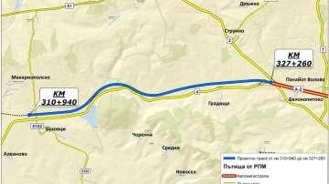 Ремонтират регионални пътища с 380 млн. лв.