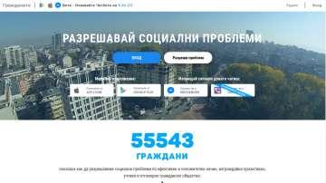 Нова онлайн платформа за сигнали до Столичната община