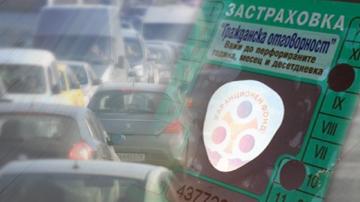 КФН предлага до 400% надценка на Гражданска отговорност за рискови шофьори