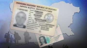 ЕК представя препоръки към България срещу схемите за продажба на гражданство