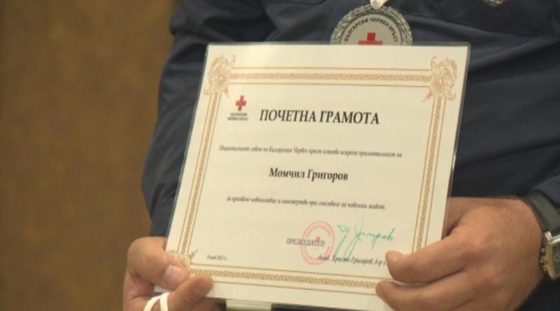 Почетни награди на БЧК за спасители на хора в беда