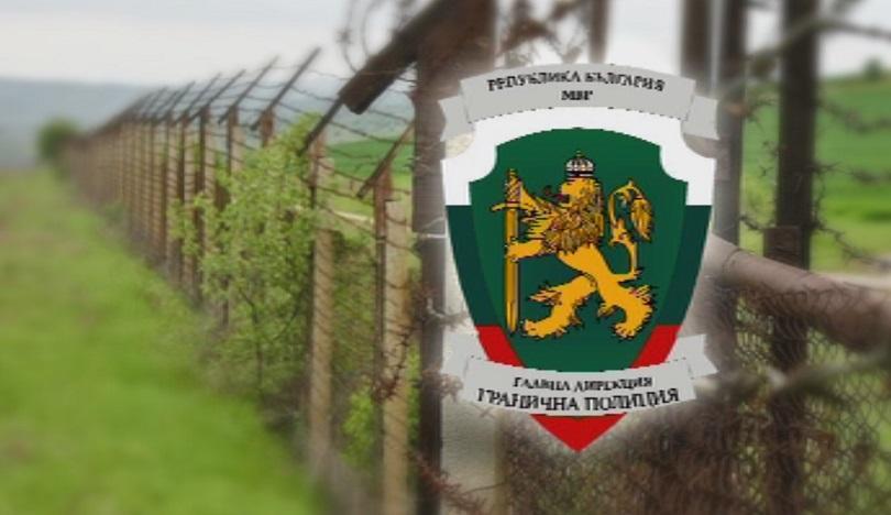 гранични полицаи разкриха престъпна група изготвяла фалшиви документи