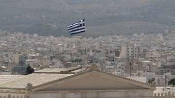 Край на спасителната програма за Гърция