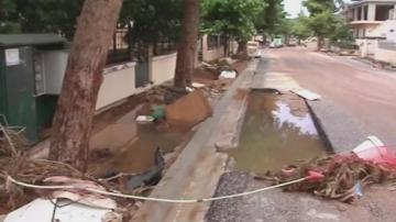 Проливни дъждове и наводнения в Гърция
