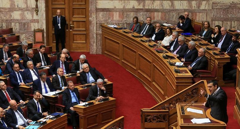 Върховният съд на Гърция по наказателни и граждански дела допусна
