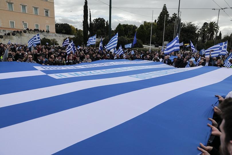 Снимка: В Атина започва процедурата по ратификацията на договора за името на Македония