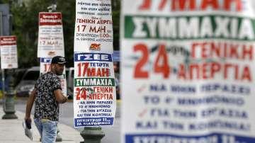 Гърция е напълно блокирана от обща национална стачка