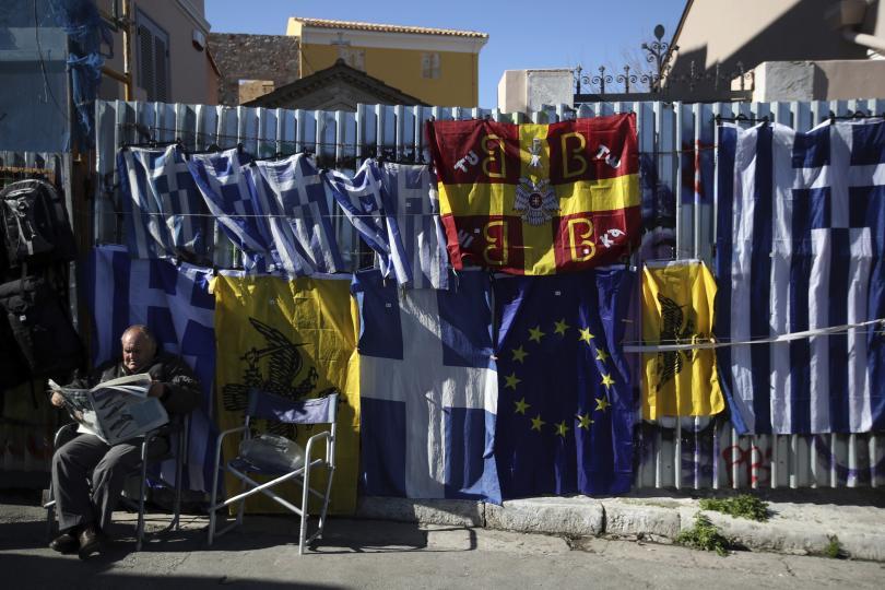 Еврогрупата се събира днес на заседаение в Брюксел. Международната агенция