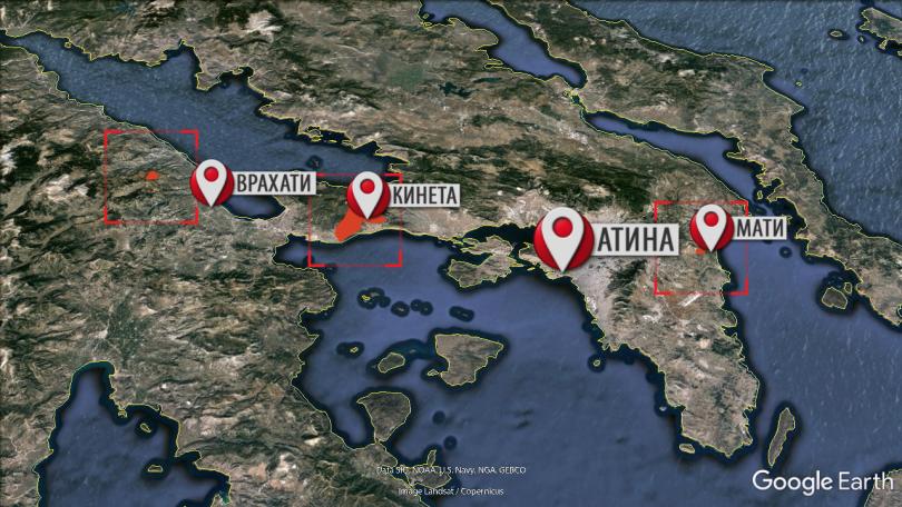 снимка 2 В Гърция е обявен тридневен национален траур заради жертвите на пожарите
