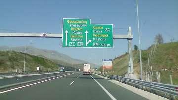 Край на касите по магистралите в Гърция от догодина
