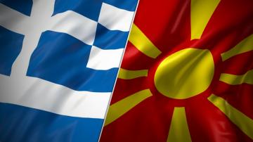 След подписите под споразумението за новото име на Македония
