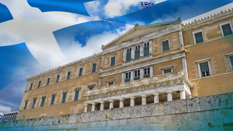 В парламента на Гърция започнаха двудневни дебати за вот на