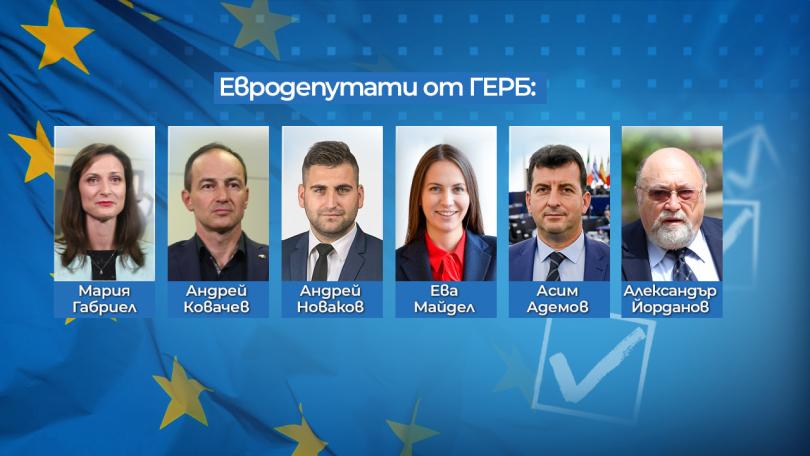 снимка 2 ЦИК връчва официално удостоверенията на избраните членове на ЕП от България