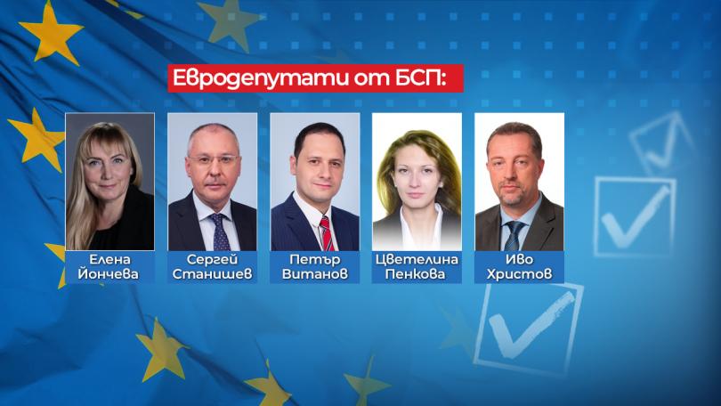 снимка 3 ЦИК връчва официално удостоверенията на избраните членове на ЕП от България